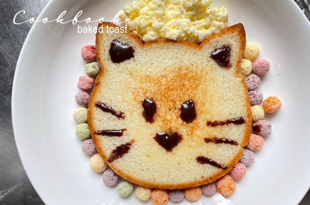 0基礎、手殘媽媽也能為孩子打造的可愛早餐~
