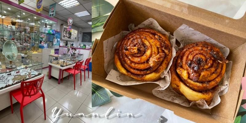 憇田 citian bakery │ 員林美食、員林甜點、肉桂捲、布朗尼。