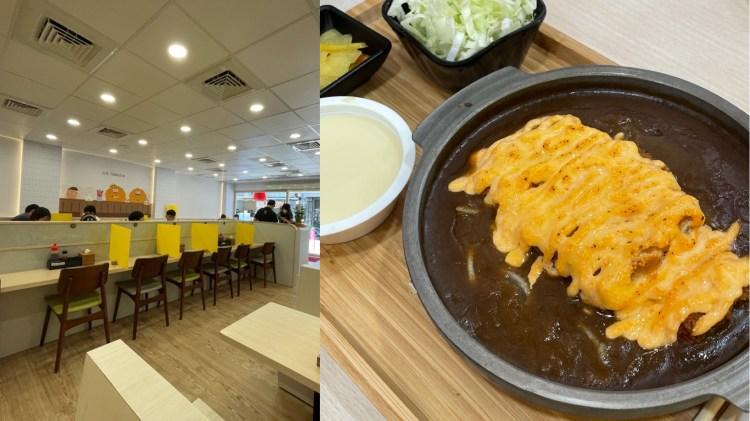 京厚屋 台中美食,一中美食,台中咖喱飯。