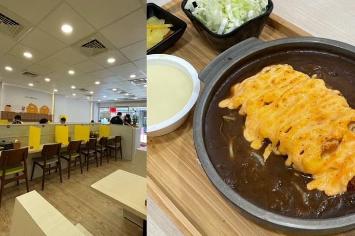 京厚屋|台中美食,一中美食,台中咖喱飯。