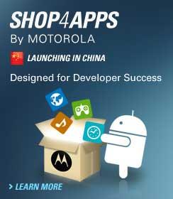 Motorola Offers Baidu Search To China Mobile Users