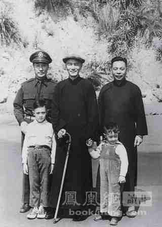 蔣緯國與蔣介石,蔣經國珍藏圖片首次公開