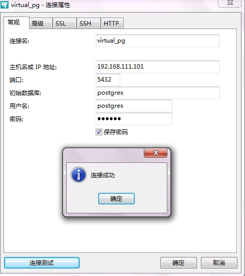 Linux CentOS 7 安裝PostgreSQL 9.5(源碼編譯)-趣讀