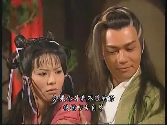 TVB吳啟華版《倚天屠龍記》演員表現出色,完美詮釋武俠童話-趣讀