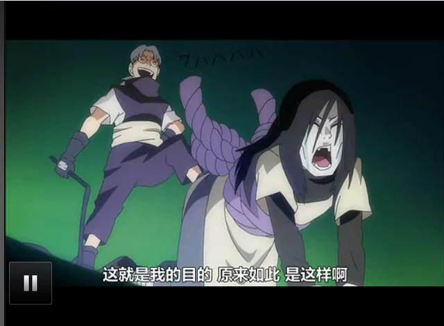 火影忍者博人傳最新一集,扒一扒新角色巳月和蛇媽的關系-趣讀