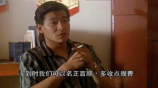 劉德華再演5億探長 雷洛 ,火拼「 跛豪 」甄子丹,《追龍》定檔9月30日-趣讀