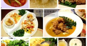【中山站】長鼻子泰國餐廳~二訪個人泰式套餐依舊令人飽足滿意