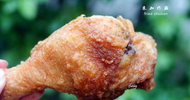 永春站   東加炸雞~永春市場排隊名店 鮮嫩多汁炸物每天只賣四小時 晚來就買不到
