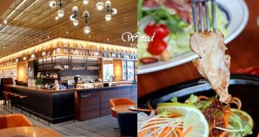 市政府站   WIRED TOKYO信義店日式洋食餐廳 全新菜單清爽鐵板檸檬雞腿排/鍋燒海瓜子義大利麵