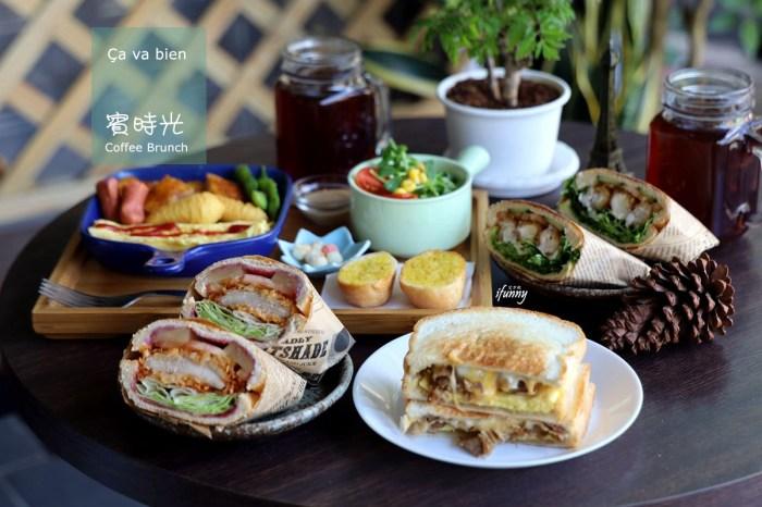 江子翠站   Ça va bien賓時光餐館 吐司表現得很不錯