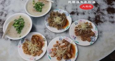 北門站   民樂旗魚米粉 大稻埕 永樂市場台式早午餐