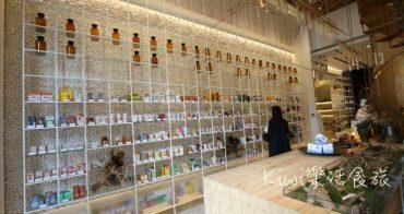 台中景點 西屯分子藥局Molecure Pharmacy咖啡香美學概念成為台中最美的藥局