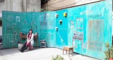 台南中西區景點推薦|蝸牛巷慢慢走 穿梭台南巷弄小蝸牛裝置藝術好好拍IG打卡熱點