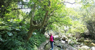 石門景點推薦 新北步道推薦青山瀑布 台北人的後花園 享受恣意的自然氛圍