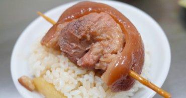 彰化爌肉飯推薦|阿謀爌肉飯 在地人很推薦的爌肉飯