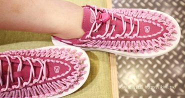 戶外活動休閒鞋推薦 KEEN UNEEK運動編織涼鞋、OOFOS舒壓夾腳拖鞋,Joya瑞士健康鞋,穿久也不會腳痠/上山下海不是問題