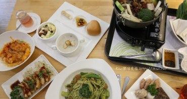 台中White Kitchen懷特廚房|北區素食火鍋推薦素食無國界料理 義大利麵/燉飯/飲品