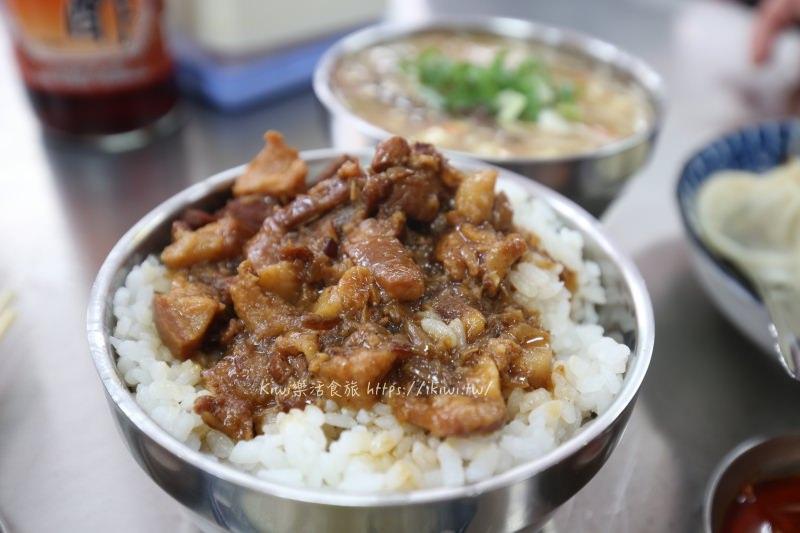彰化莊手工鮮肉湯包 滿滿的多汁餡料多的湯包搭酸辣湯恰恰好 - Kiwi 樂活食旅