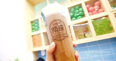 台中沏座chizuo飲品推薦|北屯區飲料漂浮奶蓋紅茶、水果茶推薦 網美拍照熱點