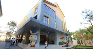 雲林新景點|塔吉特千層蛋糕大使館,糕點觀光工廠,IG打卡熱點雞蛋牆、體驗手作千層蛋糕DIY課程