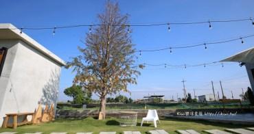 田中小田生活mmm 彰化田中隱藏版落羽松裡的咖啡屋,網美ig打卡熱點,美式帳篷適合野餐,友善寵物咖啡館