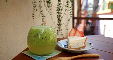 彰化咖啡烟|復古老宅咖啡館,下午茶甜點、飲品,隱藏在永樂商圈內(近彰化火車站)