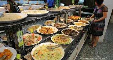 彰化清心緣蔬食坊|彰化素食吃到飽餐廳,平價手作素食創意料理,不用300元就能吃飽飽,免服務費,近彰化交流道