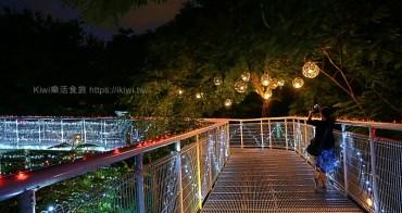 彰化八卦山天空步道|銀河光雕走廊亮燈,七夕好幸福!全台最長的幸福鵲橋就在彰化~IG打卡熱點,藝術造景