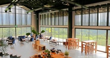 南投魚池鹿篙咖啡莊園|隱秘山間林境,南投隱藏版景點!下午茶、甜品、咖啡香繚繞靜謐氛圍