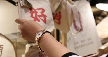 DW手錶耶誕節首選|耶誕禮物交換的Daniel Wellington年度新品iconic link,低調不平凡的奢華手錶