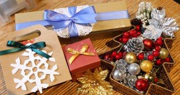 台北Wiz微禮禮品店 聖誕交換禮物首選、生日禮物、情人節禮物推薦,從挑選禮物到精緻禮物包裝服務滿分