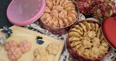 SweetsPURE 溫感烘焙|台中曲奇餅專賣店,限定櫻花曲奇餅,客製化手工喜餅,彌月禮盒、伴手禮推薦