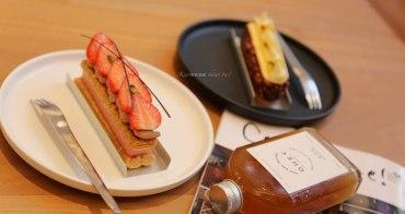雲林斗六|OHEY CAFÉ下午茶甜點,來個完美甜食與威士忌飲品,每日限量餅乾