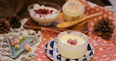 台中善酸奶 超濃郁的酸奶酪每一口都令人回味再三,輕鬆入菜沙拉、果汁、沾麵包都適合