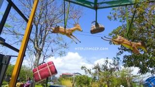 宜蘭礁溪|丟丟噹森林幾米主題廣場公園 浪漫故事拍照景點