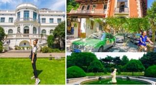 上海|漫步衡山路酒吧一條街/法租界風情 浪漫法國梧桐綠色隧道
