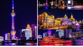 迷人夜上海!上海外灘白天.晚上華麗美景。浦東/浦西/陸家嘴/東方明珠