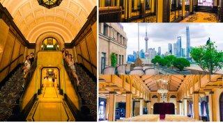 上海|和平飯店。中國最著名飯店、上海灘歷史地標