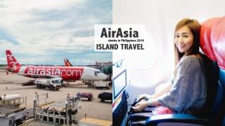 低成本航空AirAsia直飛宿霧首航搭機體驗。好吃飛機餐和超實用機上旅行組