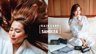 SAHOLEA馬鞭草舒緩洗髮精。專業沙龍配方 無矽靈不乾澀 敏感乾性髮專用