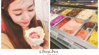 台北東區O Rose法式天然高品質冰淇淋。超吸睛玫瑰花朵冰淇淋