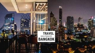 泰國曼谷飯店|夜景不輸Red Sky高空酒吧 Hotel Indigo 頂樓露天CHAR bar 看夜景不用人擠人