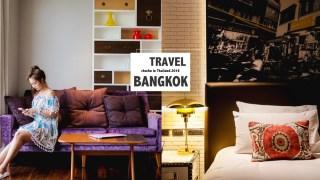 超愛大推 ♥ 泰國曼谷特色飯店Hotel Indigo Bangkok Wireless Road 泰式復古時尚藝術風設計酒店