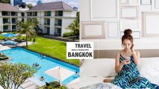 泰國曼谷市區唯一度假飯店U Sathorn Bangkok 住滿24小時 免費喝mini bar飲料