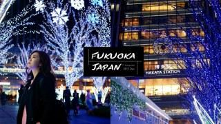 2017日本聖誕樹大集合!JR博多站、博多運河城、豪斯登堡