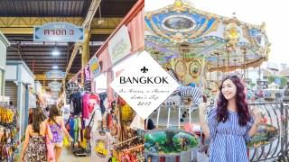 曼谷自由行購物好逛景點:河濱碼頭夜市Asiatique。好逛好吃好買又漂亮