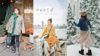 台灣冬天寒流「保暖系穿搭」3套LOOK。怎麼穿的保暖又不臃腫?