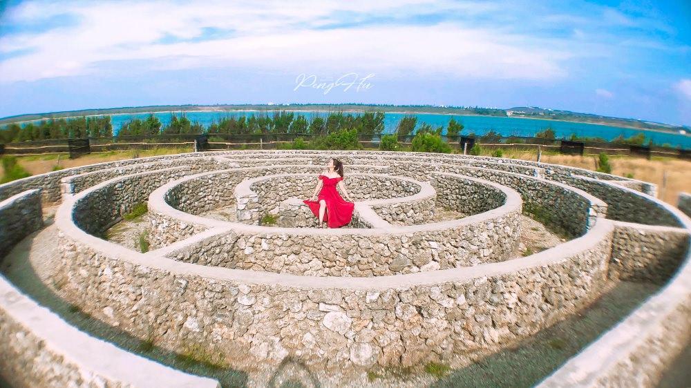 澎湖IG打卡景點:東石環保公園。神奇的咾咕石迷宮 - 啾啾愛亂拍