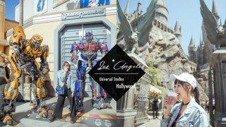 美國自由行|加州好萊塢環球影城一日攻略:好萊塢限定Studio Tour電影之旅、辛普森樂園、變形金剛飛車...快速通關8小時通通玩完!