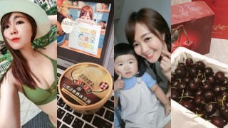 #每天一件開心事 0701-0707 新款比基尼、台北最好吃絲瓜湯包、貝禮詩奶酒冰淇淋、蜘蛛人約會日